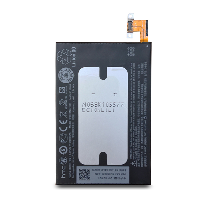 Original Battery Replacement 35H00207-01M for HTC One M7 Standard Battery BN07100 801e 801n