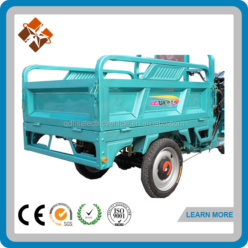 1200W hilly area truck cargo electric tricycle