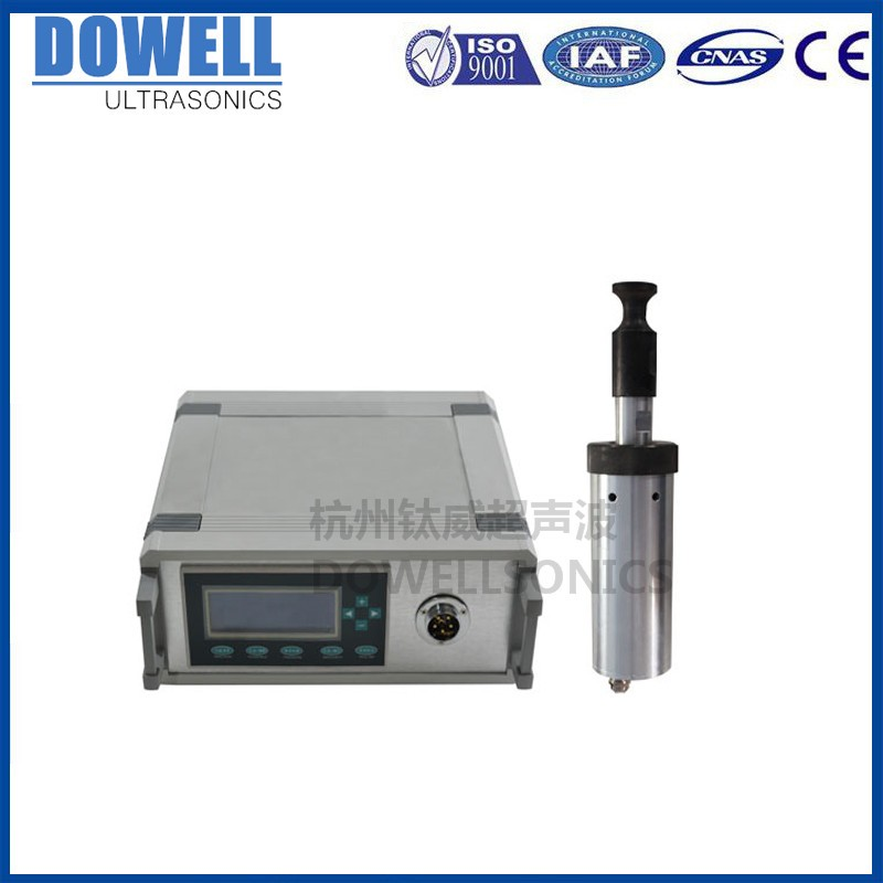 digital automatical ultrasound thermo mixer stir mixing