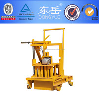 Dongyue movable manaul cheap cement/cinder/concrete block making machine/block making machineryQT 40-3C