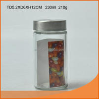 250ml glass jar with metal lid and colored paper decoration