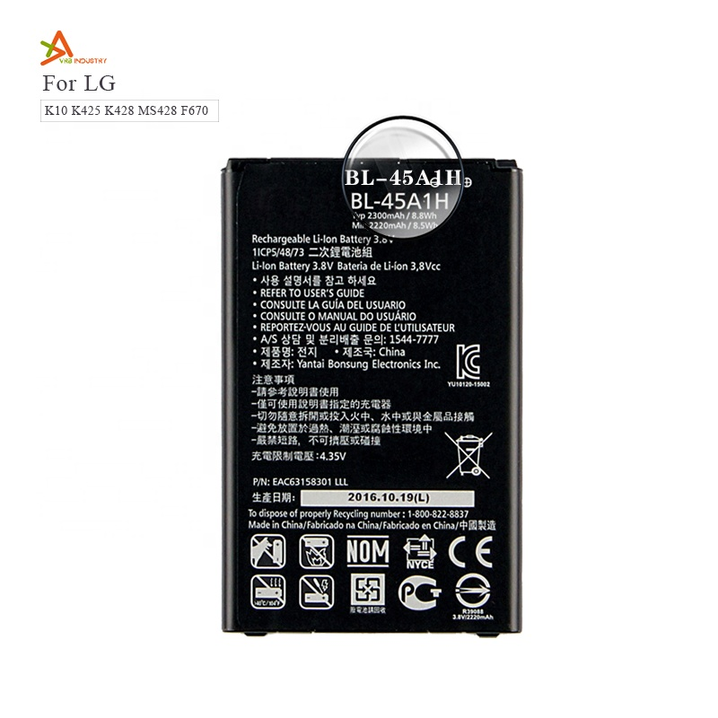 BL-45A1H Batteries for LG K10 K425 K428 MS428 F670 F670L F670K F670S <strong>Q10</strong> K420N K430DSF 2300mAh Wholesale