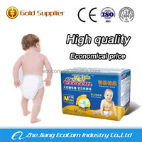 most popular good quality diapers baby , disposable baby diaper China products
