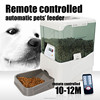 Remote control large automatic pet feeder electronic animal planet automatic pet feeder