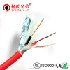 Low smoke Fire Alarm cable 0.5mm2 fire resistant cable
