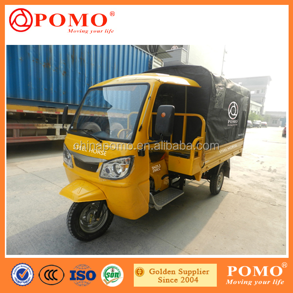 Arica Popular Cheap 300CC Cargo Van Cargo Tricycle, Tricycle Cart, Three Wheel Motorcycle With Steering Wheel