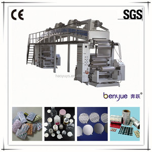 aluminum foil lacquer coating machine