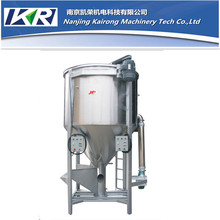 2000L Nanjing Kairong Mixing Agitator High Speed PP/<strong>PE</strong>/PVC Masterbatch Vertcial Stirrers