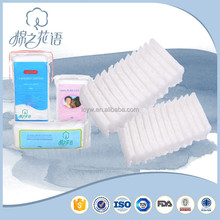 hot selling folded cotton tampon gauze