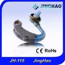 (JH-115) New product adjustable sound BTE style wireless of hearing aid