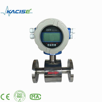 Chemical Resistant Electromagnetic Flow meter