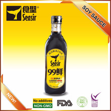 superior Natrually Brewed disposable pizza Soy Sauce