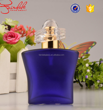 50 ml noble perfume glass bottle with screw neck