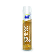 Waterproof non-flammable pu foam sealant