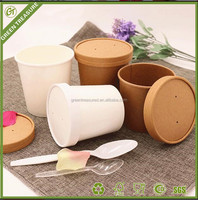 2017 4oz 6oz 8oz 12oz Disposable printed kraft paper Ice cream Cup Wholesale Kraft Paper Cup