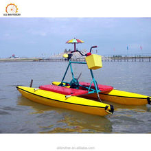 New design one person water bike for sale