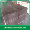 Low price China 15mm 18mm Poplar Brown Film Faced Plywood / Concrete Formwork Plywood / Marine Plywood