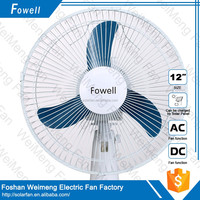 16 inch DC 12V rechargeable Mini Desk Fan solar fan with plug or adapter