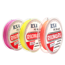 High quality Fishing Line factory 4 strands Fishing Line PE multiple colour Fishing Line wholesale