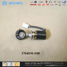 3704030-F00 LOCK CYLINDER ASSY-TAIL DOOR GREAT WALL SAFE AUTO SPARE PARTS WHOLESALER ORIGINAL PARTS IN CHINA