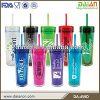 Daian promotional drinkware with straw and lids
