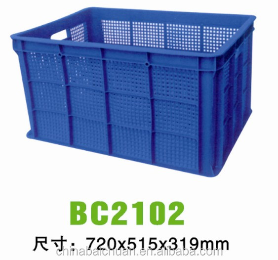 BC2101model , Large Plastic milk crates heavy duty storage