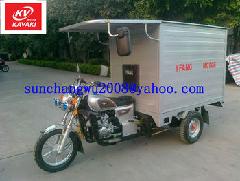 200cc hot selling closed cabin cargo tricycle/Van cargo tricycle
