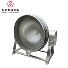 Automatic Jacketed Cooking Brew Kettle Mixer Machine for Sugar Processing Machinery