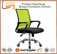 2013 modern ultra high lift leisure task office chair with caster