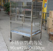 China hot sale stainless steel parrot cage