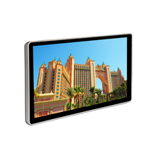 20 Inch Back Mount Fashion tv Remote Control Touch Monitor