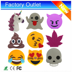 New products 2016 colorful animal emoji power bank 2600mah for iphone 6 case