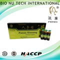 Enhance memory panax ginseng extractum oral liquid