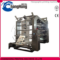 Changhong 8 color High Speed Flexo Printing Machine