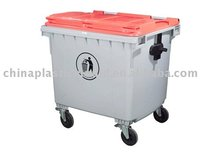 HDPE bins trash can mobile garbage container 660 lt