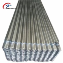 Price of roofing sheet standard size 0.13mm thick in kerala