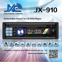 1 din LCD display car DVD /CD player with radio tuner with remote control with ISO connector