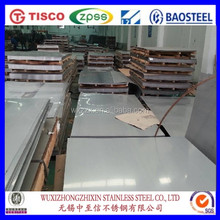 Grade 201 202 304 304L 316 316L 410 420 430 904L stainless steel sheet Gold supplier in China