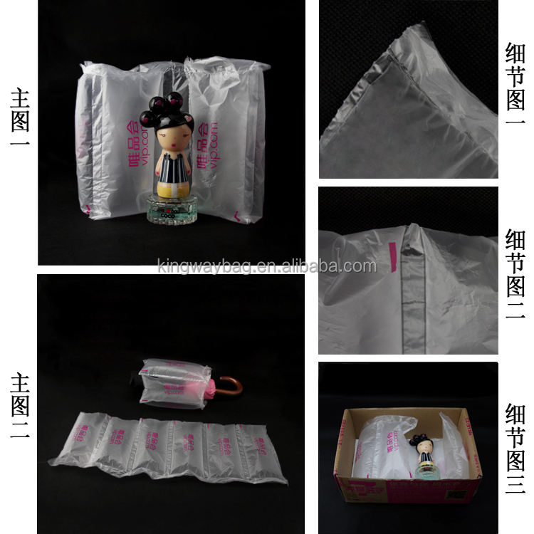 2015 new style customized printing plastic air bubble bag for packaging