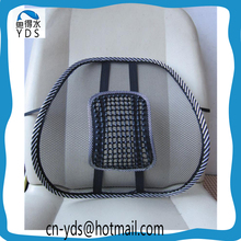Car mesh massage back support