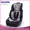 9kgs - 36kgs baby car seat ECE R44/04 baby car seat china baby shield safety car seat for Group1+2+3