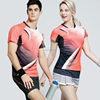2018 Kawasaki made 100%polyester customized table tennis shirt/tennis skirts women/tennis cricket shirt jersey
