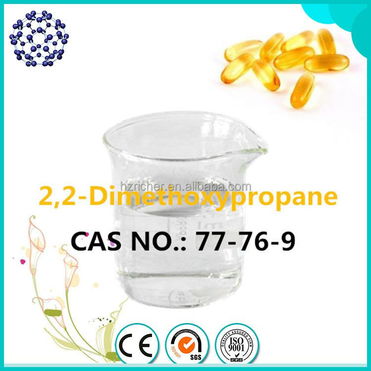 Pharmaceutical grade chemicals 2,2-Dimethoxypropane