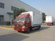 cheap mini box van truck/china mini van truck/small cargo trucks manufacturers