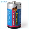 R20P 1.5v carbon dry cell zinc manganese D size battery