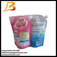 Popular Best-Selling Hdpe Customized Laundry Detergent Bag