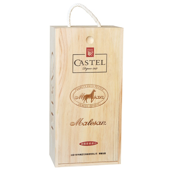 FSC approved wood timber unfinished hinged excellent wood gift boxes for wine bottles