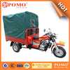 YANSUMI Hot Sale Lifan 200Cc Cargo Tricycle, Tricycle 3 Wheel Motorcycle, Coffee Bike Coffee Trike Bike Coffee