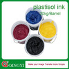 rubber screen printing ink mask ink/ plastisol ink
