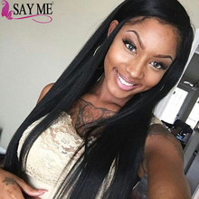 Cheap Colored Remy Straight Hair,Virgin Brazilian Hair Weave